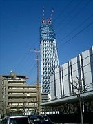 091221_new-t-tower.jpg