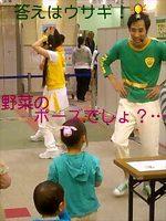 100425_toy-iruma4.jpg
