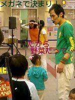 100425_toy-iruma5.jpg