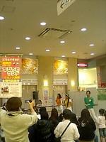 100425_toy-iruma1.jpg