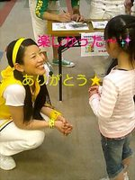 100425_toy-iruma8.jpg