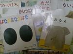 100616_natukashika2.jpg