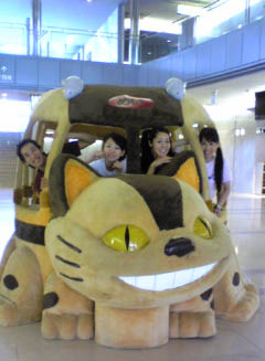 20080823_TOY☆STAGE_nekobus