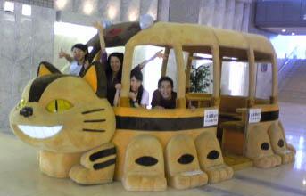 20080823_TOY☆STAGE_nekobus2