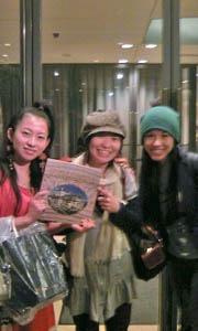 20081010_toygirls_tsubaki