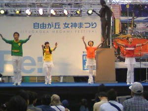 20081012megami_toy3