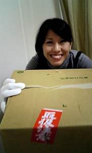 20081127toystage_mayu_hikkoshi1.jpg