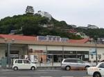 2011.10.18〜23 仙台〜広島 004.JPG