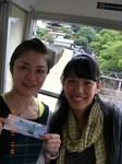 2011.10.18〜23 仙台〜広島 007.JPG