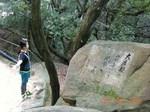 2011.10.18〜23 仙台〜広島 010.JPG