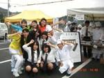2011.10.18〜23 仙台〜広島 019.JPG