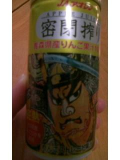 090131_yuka.JPG