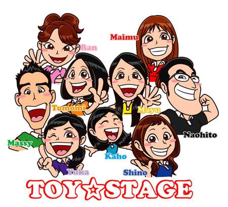 toystage_top2009.jpg